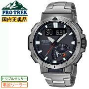 カシオプロトレック電波ソーラートリプルセンサーミッドサイズブラック&シルバーPRW-70YT-7JFCASIOPROTREKデジタル&アナログコンビネーションマルチフィールドラインチタンベルト銀色黒メンズ腕時計(PROTREK)(PRW70YT7JF)