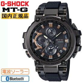 カシオ Gショック MT-G 限定 Formless 太極 ブラック MTG-B1000TJ-1AJR CASIO G-SHOCK 陳英傑デザイン アナログ 電波 ソーラー スマートフォンリンク Bluetooth搭載 メンズ 腕時計 (MTGB1000TJ1AJR)【あす楽】
