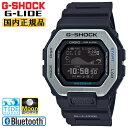 カシオ Gショック スポーツライン Gライド スマートフォンリンク ブラック GBX-100-1JF CASIO G-SHOCK G-LIDE MIP液晶 デジタル Blueto…