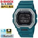 カシオ Gショック スポーツライン Gライド スマートフォンリンク ブルー GBX-100-2JF CASIO G-SHOCK G-LIDE MIP液晶 デジタル Bluetoot…