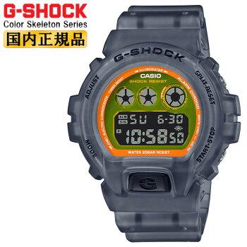カシオGショックカラー・スケルトンシリーズグレー&オレンジDW-6900LS-1JFCASIOG-SHOCKColorSkeletonSeriesデジタル灰色メンズ腕時計(DW6900LS1JF)