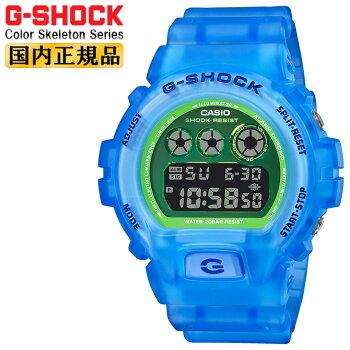 カシオGショックカラー・スケルトンシリーズブルー&グリーンDW-6900LS-2JFCASIOG-SHOCKColorSkeletonSeriesデジタル青緑メンズ腕時計(DW6900LS2JF)