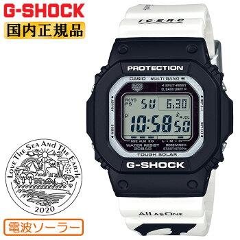 カシオGショック電波ソーラーイルクジ2020GW-M5610K-1JRCASIOG-SHOCKイルカクジラLOVETHESEAAndTHEEARTHオルカ(シャチ)モチーフデジタルブラック&ホワイト黒白メンズ腕時計(GWM5610K1JR)