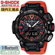 [発売日に発送できます!]カシオGショックグラビティマスター秒針付きカーボンベゼルブラック&オレンジGR-B200-1A9JFCASIOG-SHOCKBluetoothモバイルリンククワッドセンサーデジタル&アナログコンビネーション黒メンズ腕時計(GRB2001A9JF)