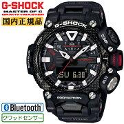 [発売日に発送できます!]カシオGショックグラビティマスター秒針付きカーボンベゼルブラックGR-B200-1AJFCASIOG-SHOCKBluetoothモバイルリンククワッドセンサーデジタル&アナログコンビネーション黒メンズ腕時計(GRB2001A2JF)