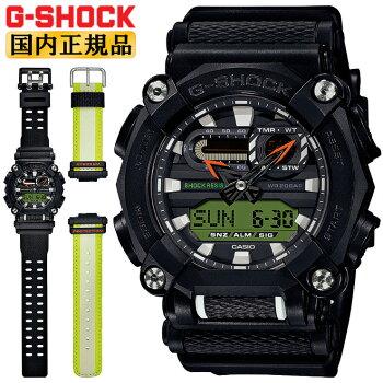[発売日に発送できます!]カシオGショック替えバンドセットブラックGA-900E-1A3JRCASOG-SHOCK工業デザインモチーフヘビーデューティーデジタル&アナログコンビネーション黒メンズ腕時計(GA900E1A3JR)