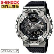 [発売日に発送できます!]カシオGショックメタルカバードシルバー&ブラックGM-110-1AJFCASIOG-SHOCKMetalCoveredデジタル&アナログコンビネーション銀色黒メンズ腕時計(GM-110-1AJF)