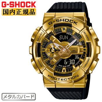 [発売日に発送できます!]カシオGショックメタルカバードゴールド&ブラックGM-110G-1A9JFCASIOG-SHOCKMetalCoveredデジタル&アナログコンビネーション金色黒メンズ腕時計(GM110G1A9JF)
