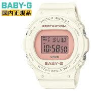 [発売日に出荷できます!]カシオベビーGホワイト&ピンクBGD-570-7BJFCASIOBABY-Gデジタルラウンド白レディスレディース腕時計(BGD5707BJF)