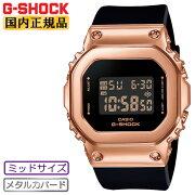 [発売日に発送できます!]カシオGショックミッドサイズメタルカバードゴールド&ブラックGM-S5600PG-1JFCASIOG-SHOCKデジタルメンズレディスジェンダーレス腕時計(GMS5600PG1JF)