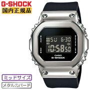 [発売日に発送できます!]カシオGショックミッドサイズメタルカバードシルバー&ブラックGM-S5600-1JFCASIOG-SHOCKデジタルメンズレディスジェンダーレス黒銀色腕時計(GMS56001JF)