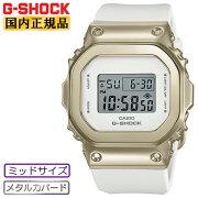 [発売日に発送できます!]カシオGショックミッドサイズメタルカバードゴールド&ホワイトGM-S5600G-7JFCASIOG-SHOCKデジタルメンズレディスジェンダーレス金色白腕時計(GMS56001JF)