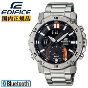 [発売日に発送できます!]カシオエディフィススマートフォンリンク機能シルバー&ブラックECB-20YD-1AJFCASIOEDIFICEBluetooth搭載クロノグラフデジタル&アナログコンビネーション銀色紺色メンズ腕時計(ECB20YD1AJF)