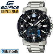[発売日に発送できます!]カシオエディフィススマートフォンリンク機能シルバー&ブラックECB-20YDB-1AJFCASIOEDIFICEBluetooth搭載クロノグラフデジタル&アナログコンビネーション銀色黒メンズ腕時計(ECB20YD1AJF)