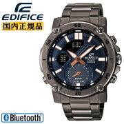 [発売日に発送できます!]カシオエディフィススマートフォンリンク機能グレー&ネイビーECB-20YDC-1AJFCASIOEDIFICEBluetooth搭載クロノグラフデジタル&アナログコンビネーション灰色紺色メンズ腕時計(ECB20YDC1AJF)