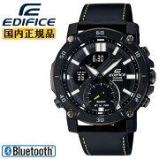 [発売日に発送できます!]カシオエディフィススマートフォンリンク機能ブラックECB-20YCL-1AJFCASIOEDIFICEBluetooth搭載クロノグラフデジタル&アナログコンビネーションレザーバンド黒メンズ腕時計(ECB20YCL1AJF)