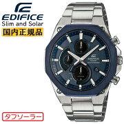 [発売日に発送できます!]カシオエディフィススリム&ソーラーシルバー&ネイビーEFS-S570YDB-2AJFCASIOEDIFICE薄型クロノグラフアナログ銀色紺色メンズ腕時計(EFSS570YDB2AJF)