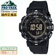 カシオプロトレック電波ソーラートリプルセンサーミッドサイズブラックPRW-30Y-1BJFCASIOPROTREKClimberLineクライマーラインデジタルSTN液晶メンズレディス男女兼用腕時計(PRW30Y1BJF)