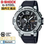 カシオGショックGスチール秒針付きモバイルリンクブラック&シルバーGST-B300S-1AJFCASIOG-SHOCKG-STEELBluetoothスマートフォンリンクカーボンコアガードデジタル&アナログコンビネーション黒メンズ腕時計(GSTB300S1AJF)