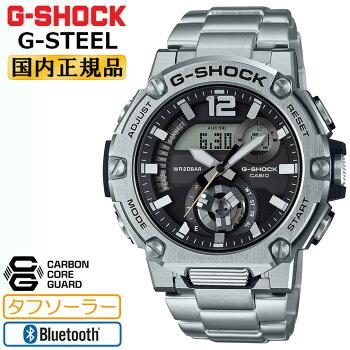 カシオGショックGスチール秒針付きモバイルリンクシルバーGST-B300S-1AJFCASIOG-SHOCKG-STEELBluetoothスマートフォンリンクカーボンコアガードデジタル&アナログコンビネーション黒メンズ腕時計(GSTB300SD1AJF)