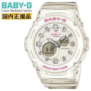 [発売日に出荷できます!]カシオベビーGカラースケルトンシリーズホワイトBGA-270S-7AJFCASIOBABY-GColorSkeletonSeriesデジタル&アナログコンビネーション白レディスレディース腕時計(BGA270S7AJF)