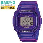 [発売日に出荷できます!]カシオベビーGカラースケルトンシリーズパープルBGD-560S-6JFCASIOBABY-GColorSkeletonSeriesデジタルスクエア紫レディスレディース腕時計(BGD560S6JF)