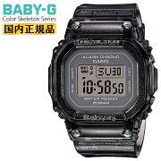 [発売日に出荷できます!]カシオベビーGカラースケルトンシリーズブラックBGD-560S-8JFCASIOBABY-GColorSkeletonSeriesデジタルスクエア黒レディスレディース腕時計(BGD560S8JF)