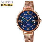 [発売日に出荷できます!]ショップ限定モデルカシオシーンスワロフスキーエレメントゴールド&ネイビーSHE-4059PGMJ-2AJFCASIOSHEENSWAROVSKI金色紺色レディスレディース腕時計(SHE4059PGMJ2AJF)