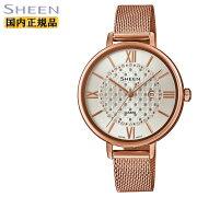 [発売日に出荷できます!]ショップ限定モデルカシオシーンスワロフスキーエレメントゴールド&ホワイトSHE-4059PGMJ-7AJFCASIOSHEENSWAROVSKI金色白レディスレディース腕時計(SHE4059PGMJ7AJF)
