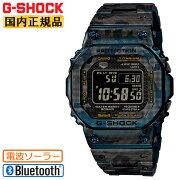 [発売日に出荷できます!]カシオGショックオリジン5600カモフラチタンブルー&ブラックGMW-B5000TCF-2JRCASIOG-SHOCKORIGIN電波ソーラースマートフォンリンクBluetooth搭載フルメタルカモフラージュ柄メンズ腕時計(GMWB5000TCF2JR)