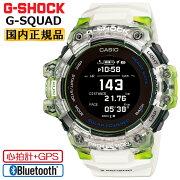 カシオGショックGスクワッド心拍計+GPS機能搭載ホワイト&グリーン&スケルトンGBD-H1000-7A9JRCASIOG-SHOCKG-SQUADBluetooth搭載スマートフォンリンクデジタルMIP液晶メンズ腕時計(GBDH10007A9JR)