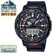 [発売日に出荷できます!]カシオプロトレッククワッドセンサースマートフォンリンクブラックPRT-B70-1JFCASIOPROTREK釣りフィッシングタイム機能AnglerLineアングラーラインBluetooth搭載デジタル&アナログコンビネーション黒メンズ腕時計(PRTB701JF)