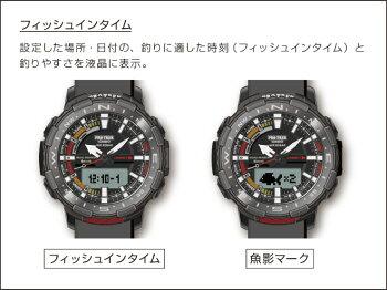[発売日に出荷できます!]カシオプロトレッククワッドセンサースマートフォンリンクサンドベージュPRT-B70-2JFCASIOPROTREK釣りフィッシングタイムAnglerLineアングラーラインBluetooth搭載デジタル&アナログコンビネーションメンズ腕時計(PRTB705JF)