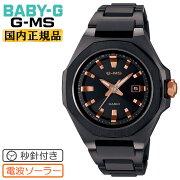 [発売日に出荷できます!]カシオベビーGジーミズ秒針付き電波ソーラーコンポジットバンドブラック&ゴールドMSG-W350CG-1AJFCASIOBABY-GG-MS黒レディスレディース腕時計(MSGW350CG1AJF)