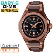 [発売日に出荷できます!]カシオベビーGジーミズ秒針付き電波ソーラーコンポジットバンドゴールド&ブラウンMSG-W350CG-5AJFCASIOBABY-GG-MS金色茶色レディスレディース腕時計(MSGW350CG5AJF)