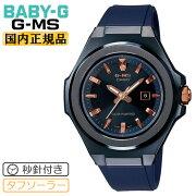 カシオベビーGジーミズ秒針付きソーラーブラック&ネイビーMSG-S500G-2A2JFCASIOBABY-GG-MSウレタンバンドアナログ日付カレンダー黒紺色レディスレディース腕時計(MSGS500G2A2JF)