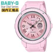 [発売日に出荷できます!]カシオベビーGスター・ダイアルシリーズピンクBGA-150ST-4AJFCASIOBABY-GStarDialSeries流れ星モチーフスワロフスキー・クリスタルデジタル&アナログコンビネーションレディスレディース腕時計(BGA150ST1AJF)