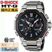[発売日に出荷できます!]カシオGショックMT-G電波ソーラースマートフォンリンクシルバー&ブラックMTG-B2000D-1AJFCASIOG-SHOCKBluetooth搭載カーボンモノコックレイヤーコンポジットバンド黒銀色メンズ腕時計(MTGB2000D1AJF)