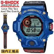 [発売日に出荷できます!]カシオGショックレンジマン電波ソーラーヒクイドリモチーフブルー&ブラック&レッドGW-9406KJ-2JRCASIOG-SHOCKRANGEMANデジタルトリプルセンサー青黒赤メンズ腕時計(GW9406KJ2JR)