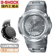 [発売日に出荷できます!]カシオGショック電波ソーラーシルバーAWM-500D-1A8JFCASIOG-SHOCKフルメタルスクリューバックラウンドメタルバンドデジタル&アナログコンビネーションメンズ腕時計(AWM500D1A8JF)