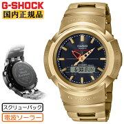 [発売日に出荷できます!]カシオGショック電波ソーラーゴールド&ブラックAWM-500GD-9AJFCASIOG-SHOCKフルメタルスクリューバックラウンドメタルバンドデジタル&アナログコンビネーション黒金色メンズ腕時計(AWM500GD9AJF)