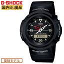 正規品 カシオ Gショック 初代アナログモデル 復刻 ブラック AW-500E-1EJF CASIO G-SHOCK デジタル&アナログ コンビ…