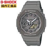 [発売日に出荷できます!]カシオGショックアースカラーグレーGA-2110ET-8AJFCASIOG-SHOCKデジタル&アナログコンビネーションオクタゴン八角形灰色カシオークメンズ腕時計(GA2110ET8AJF)