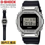 [発売日に出荷できます!]カシオGショックオリジン石川遼シグネチャーモデルメタルカバードシルバー&ブラックGM-5600RI20-1JRCASIOG-SHOCKORIGINRYOISHIKAWAデジタル黒銀メンズ腕時計(GM5600RI201JR)