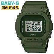 [発売日に出荷できます!]カシオベビーGアースカラーモスグリーンBGD-560ET-3JFCASIOBABY-Gデジタルスクエア緑レディスレディース腕時計(BGD560ET3JF)