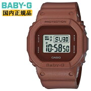 [発売日に出荷できます!]カシオベビーGアースカラーブラウンレッドBGD-560ET-5JFCASIOBABY-Gデジタルスクエア赤茶色レディスレディース腕時計(BGD560ET5JF)