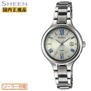 [発売日に出荷できます!]カシオシーン電波ソーラーチタン軽量シルバーSHW-7000TD-7AJFCASIOSHEENアナログラウンド銀色レディスレディース腕時計(SHW7000TD7AJF)
