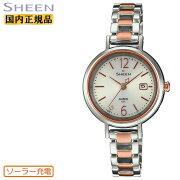 [発売日に出荷できます!]カシオシーン電波ソーラースワロフスキーエレメントピンクゴールド&シルバーSHW-5400DSG-7AJFCASIOSHEENアナログラウンド金色銀色レディスレディース腕時計(SHW5400DSG7AJF)