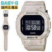 [発売日に出荷できます!]カシオベビーG地層モチーフアースカラーBGD-560WM-5JFCASIOBABY-Gデジタルスクエアレディスレディース腕時計(BGD560WM5JF)