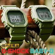 [発売日に出荷できます!]カシオGショックベビーGオリジンアースカラーグリーンペアウォッチDW-5600ET-3JF-BGD-560ET-3JFCASIOG-SHOCKBABY-GORIGIN緑デジタルスクエアメンズレディスレディースペアモデル腕時計